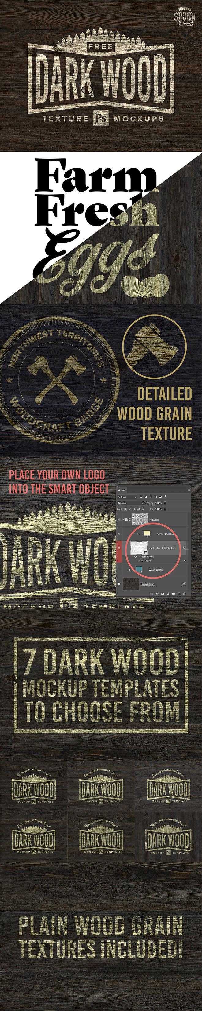 7个免费的深色木质纹理Photoshop样机模板